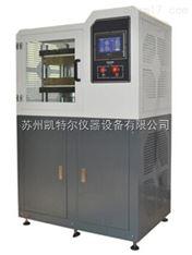 智能平板硫化机(触摸屏)