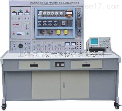 网孔型电力拖动、PLC、变频调速综合实训考核装置|电工电子技术实训设备