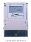 阶梯电价电表生产厂家