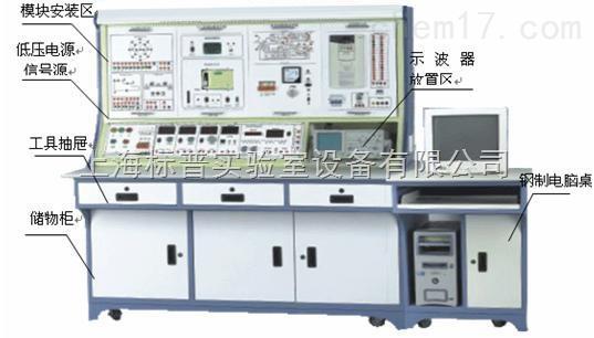 高级电工技术实训考核装置|电工电子技术实训设备