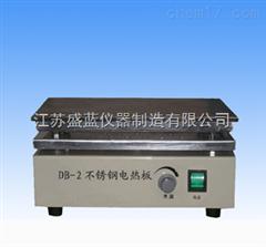 DB-2不锈钢电热板