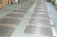 天津熱銷防腐蝕電子地磅秤 上海正品不銹鋼地磅電子稱