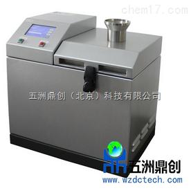 GY100S北京全自动样品快速研磨仪