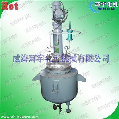FCH-500L超低温反应釜
