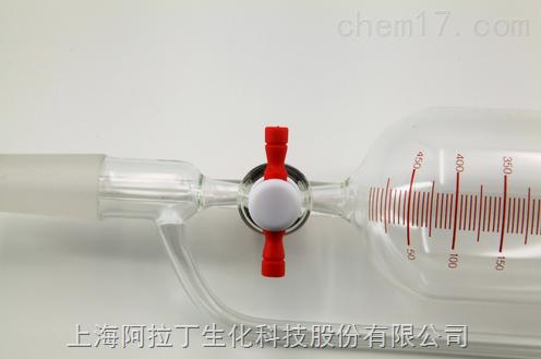 上海阿拉丁生化科技股份有限公司
