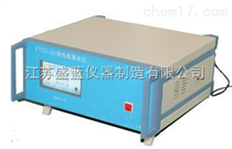 SL-A微電腦冷原子吸收測汞儀
