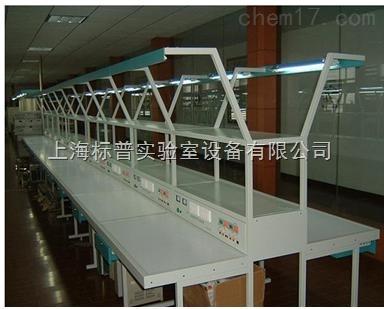 电子技能及生产工艺流水线创新实训台|电子工艺实训设备