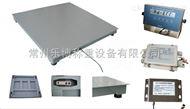 上海防爆電子小地磅廠家的價格  智能地磅電子秤自動稱重