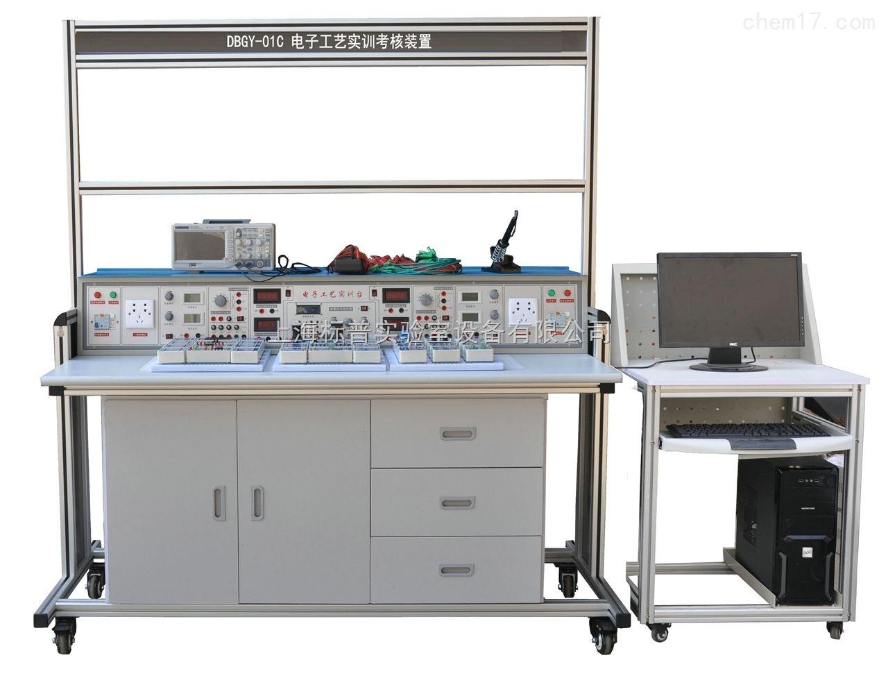 电子工艺实训考核装置|电子工艺实训设备