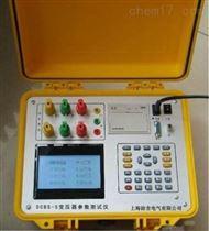 DCBS-S零序阻抗测试仪