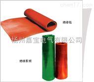 JBJY-III高压绝缘胶垫 高压绝缘垫 高压绝缘橡胶板