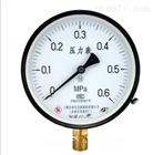普通压力表 Y-150