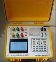 DLZK-20A阻抗电压测试仪