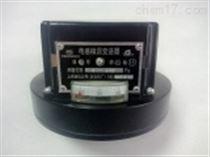 电感压力变送器YSG-04