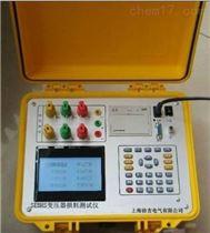 SEBHS变压器损耗测试仪