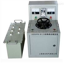 HSXSFQ-81三倍频感应耐压仪