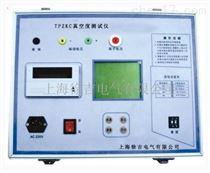 TPZKC 真空度测试仪