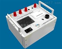 YTC903转子交流阻抗测试仪