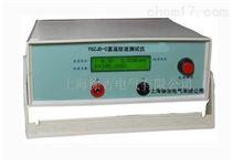 YGZJD-C直流纹波测试仪