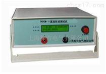 TKDCW-Ⅱ直流纹波测试仪