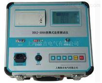 DDSJ-308A便携式盐密测试仪