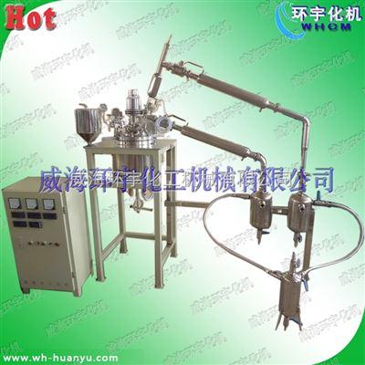 GSH-5L减压蒸馏反应釜装置