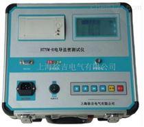 HTYM-H电导盐密测试仪