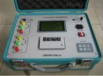 HTCT-200互感器变比测试仪