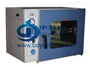 北京臺式真空干燥箱