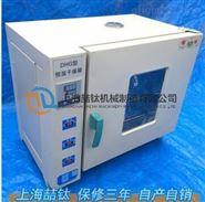 电热恒温干燥箱价格