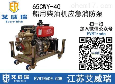 三线消防泵压力表开关接线图