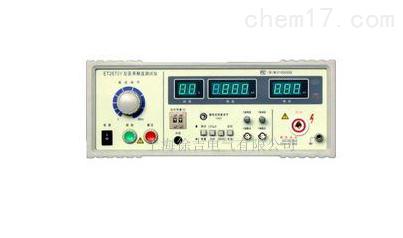 et2670y医用耐压测试仪
