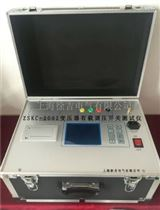 ZSKC-2002变压器有载调压开关测试仪