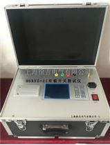 HSXYZ-II有载开关测试仪