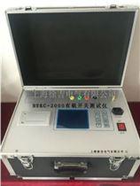 BYKC-2000有载开关测试仪