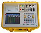 JBJB便携式电能质量分析仪