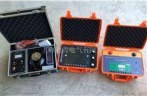 GD-4133多次脉冲电缆故障测试仪
