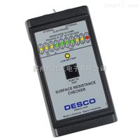 美國DESCO靜電電阻測試儀