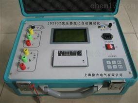 JD2932变压器变比自动测试仪