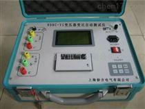 NDBC-VI变压器变比自动测试仪