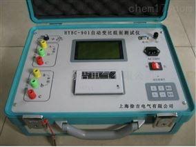 HYBC-901自动变比测试仪