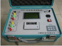 HTBC-H自动变比测试仪