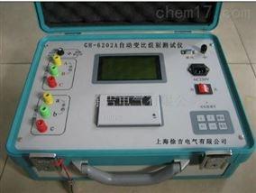GH-6202A自动变比组别测试仪