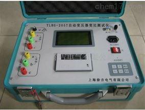 TLHG-205T自动变压器变比测试仪