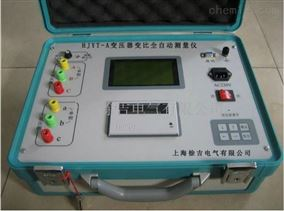 HJYT-A变压器变比全自动测量仪