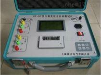GY-BC变压器变比组别测量仪