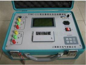 HTBC-H全自动变压器变比测试仪
