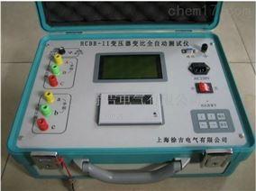 BOBC-Ⅱ全自动变压器变比测试仪
