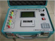 JT3010B全自动变压器变比测试仪