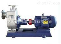 不锈钢自吸式污水泵ZWP型